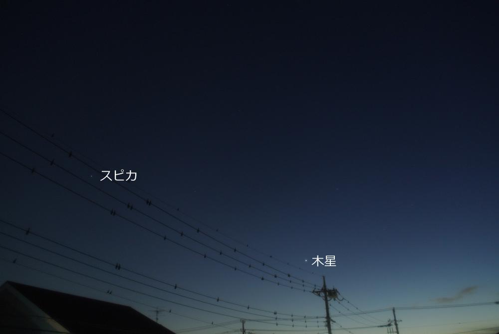 c0350853_19461349.jpg