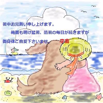 c0166666_13385324.jpg