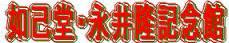c0119160_2125326.jpg