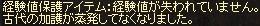 a0201367_10463173.jpg