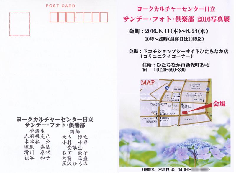 c0135535_1527455.jpg