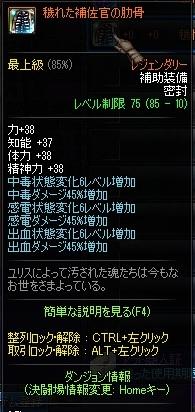 e0052353_1861938.jpg