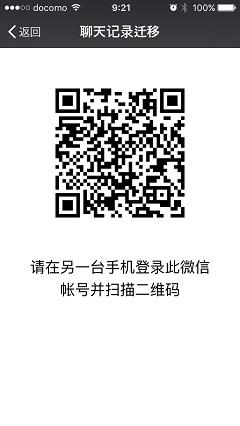 c0076764_6564372.jpg