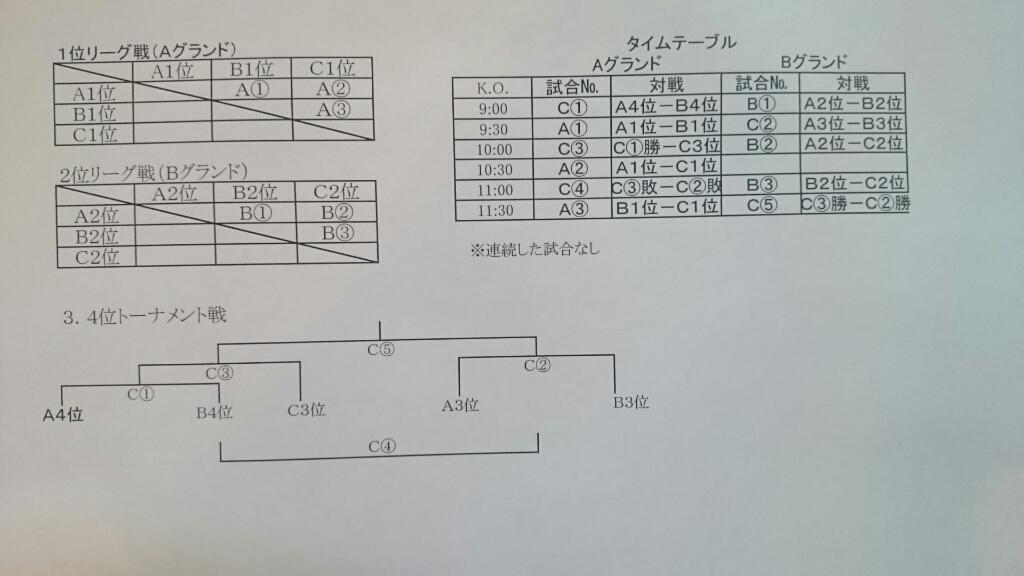 c0095835_14424470.jpg