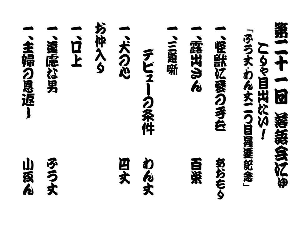 c0090069_1611292.jpg