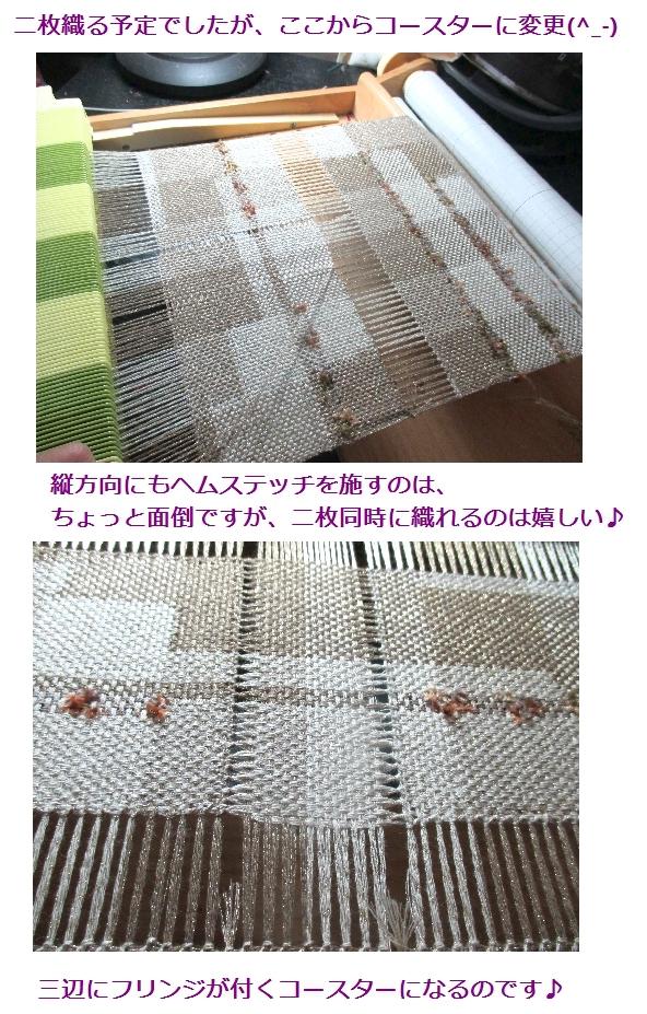 c0221884_1502311.jpg