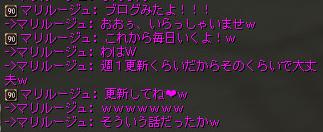 c0012810_13094547.jpg