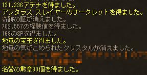 c0012810_13113503.jpg
