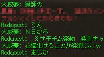 c0012810_13113594.jpg