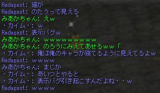 c0012810_13113658.jpg