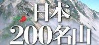 c0119160_2071166.jpg