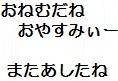 c0119160_22121583.jpg