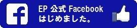 c0180853_2373176.jpg