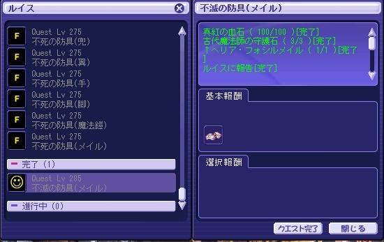 a0329207_19193080.jpg