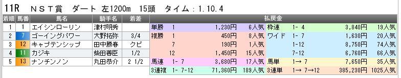 c0030536_22484456.jpg