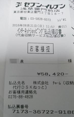 a0180681_2022493.jpg