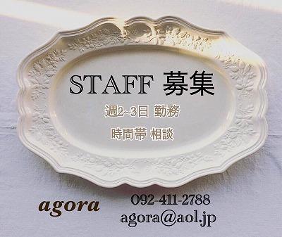 a0208054_16004222.jpg