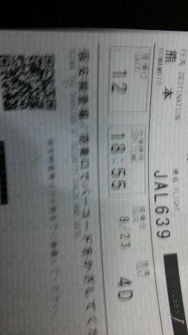 a0324226_18504011.jpg