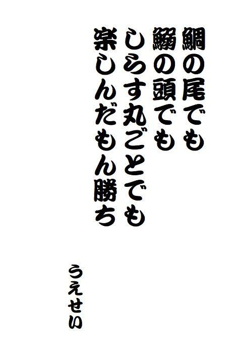 c0099564_10371562.jpg