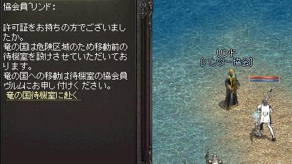 a0201367_0135341.jpg