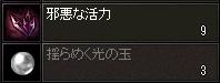 a0201367_092549.jpg