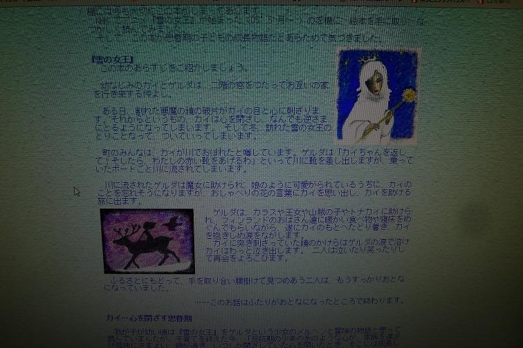 a0130586_8275880.jpg