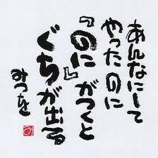 c0099564_219015.jpg