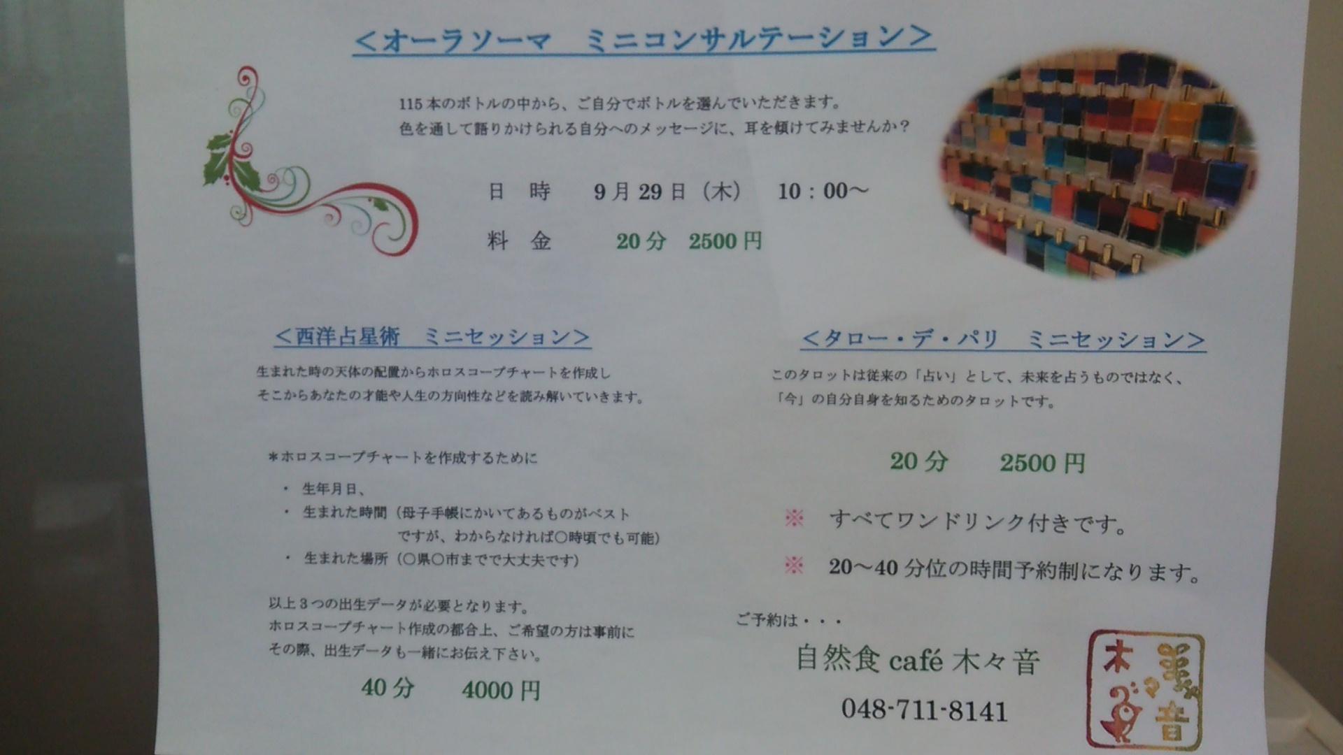 c0355788_16525656.jpg