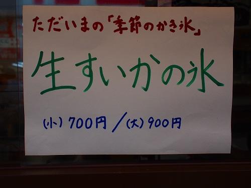 a0279382_9281384.jpg