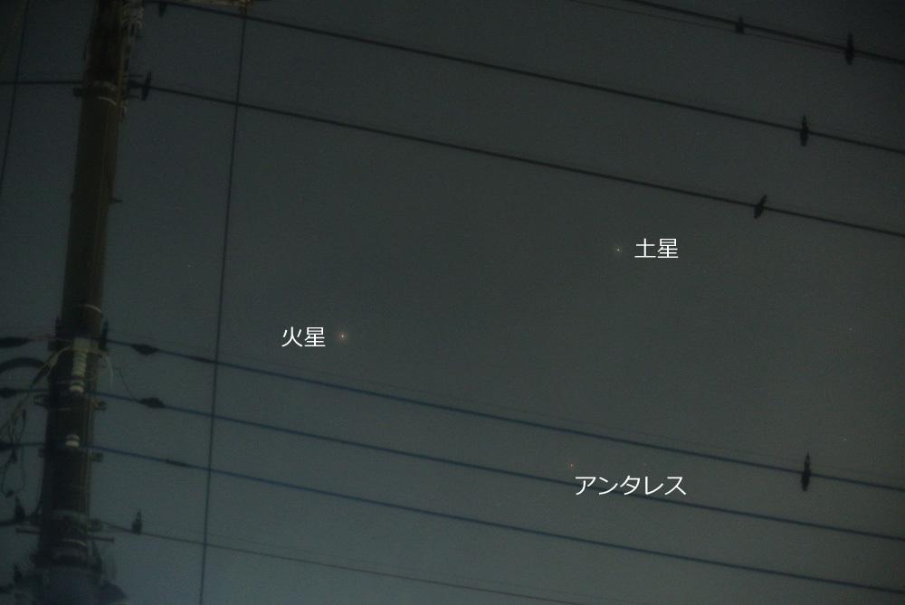 c0350853_19053837.jpg