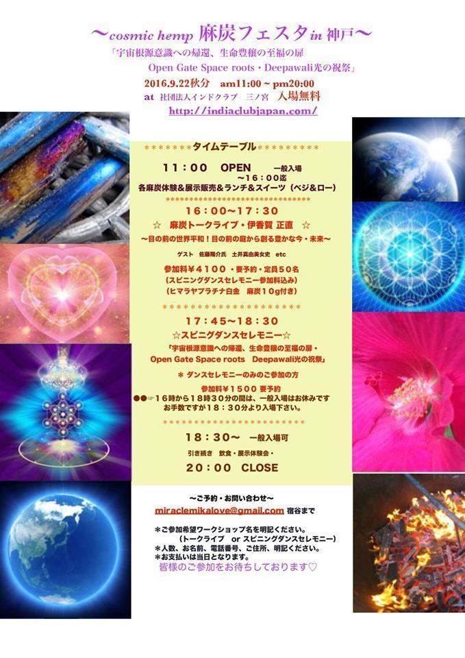 c0363753_08574209.jpg