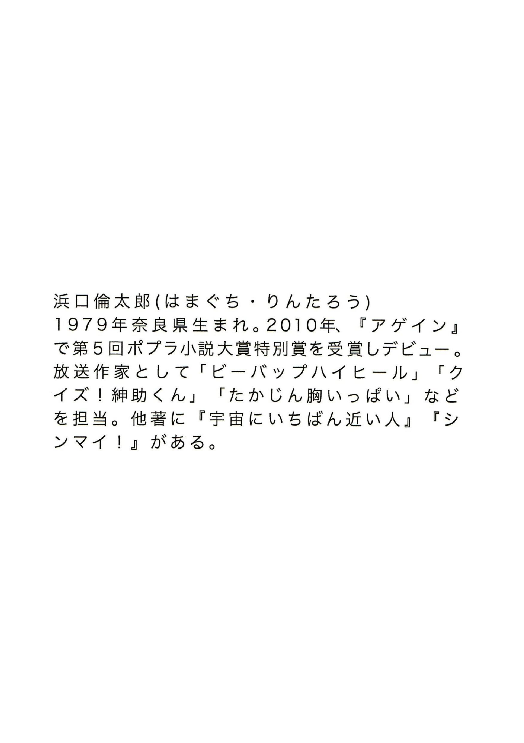 a0304335_939279.jpg