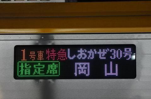 e0094492_19542134.jpg