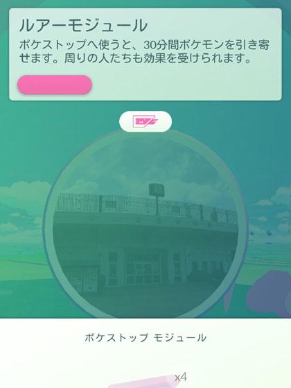 c0335348_16541676.jpg