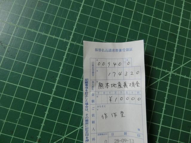 a0182148_11461059.jpg