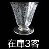 a0111371_057125.jpg