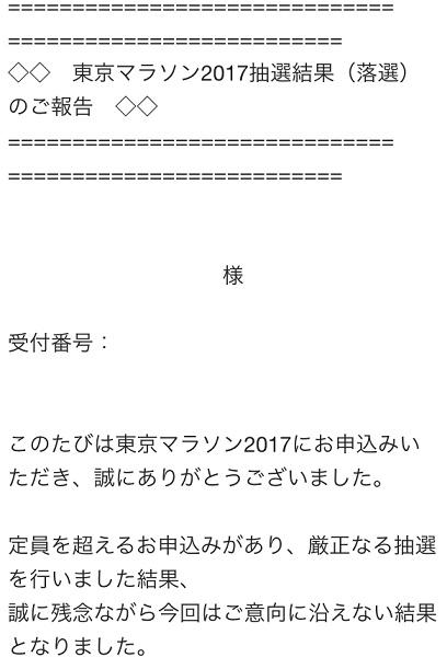 a0242657_2133122.jpg