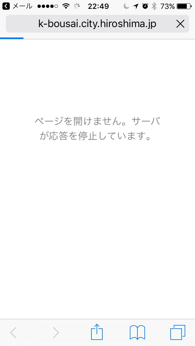 e0177509_22584711.jpg