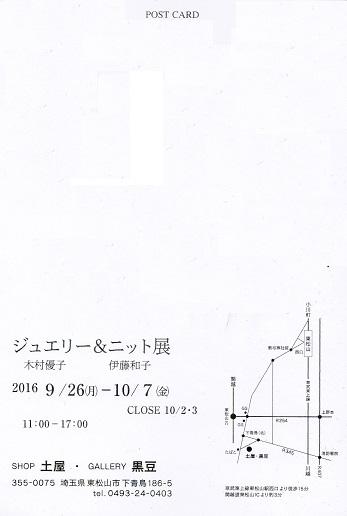 e0074382_18173451.jpg