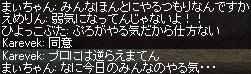 a0201367_1256672.jpg