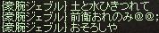 a0201367_21333217.jpg