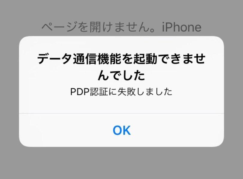 c0170789_18094970.jpg