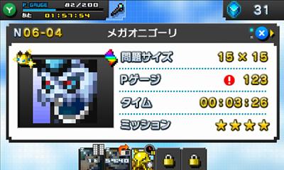 c0138466_792998.jpg