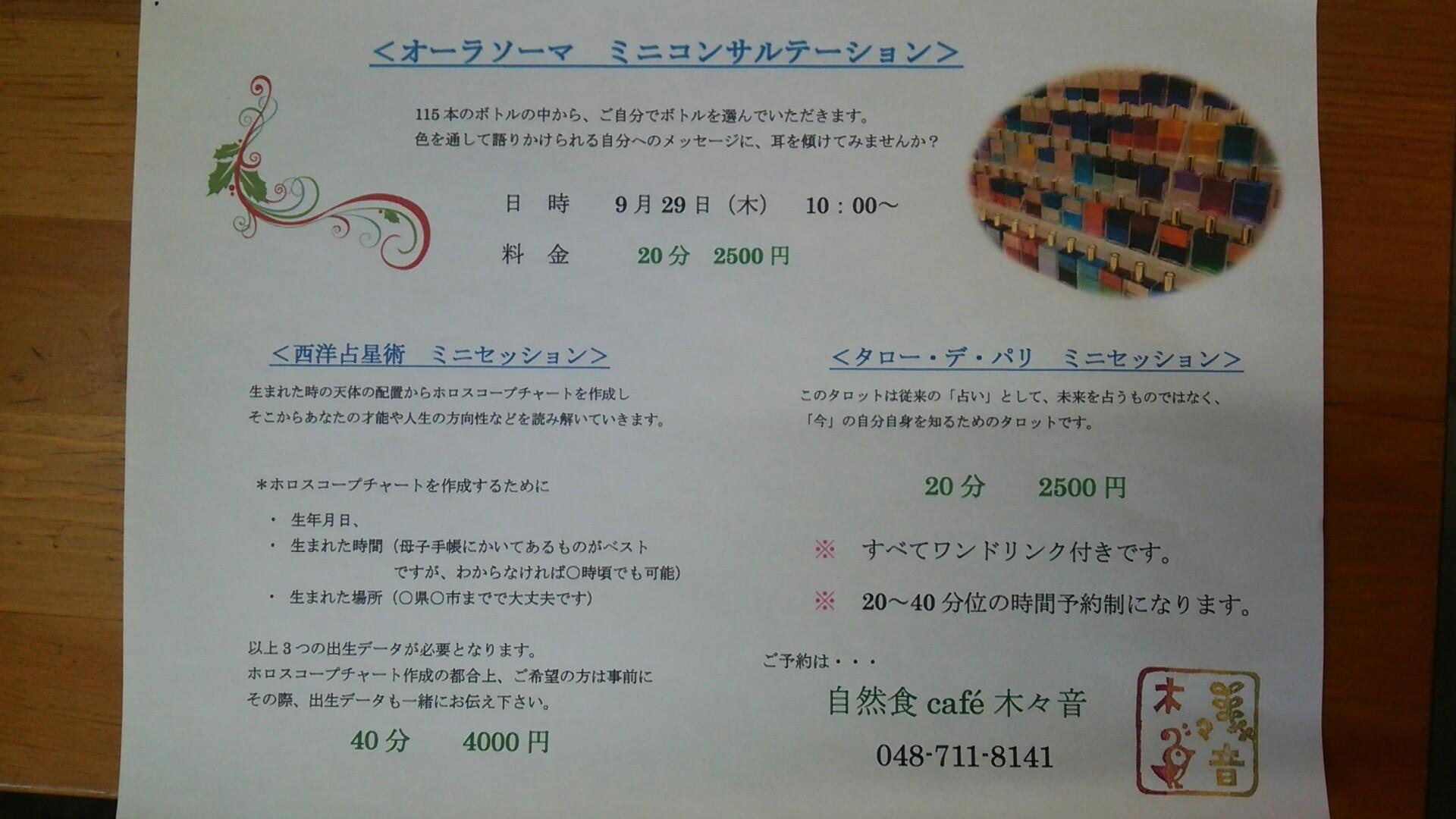 c0355788_17134378.jpg