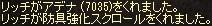 a0201367_13502847.jpg