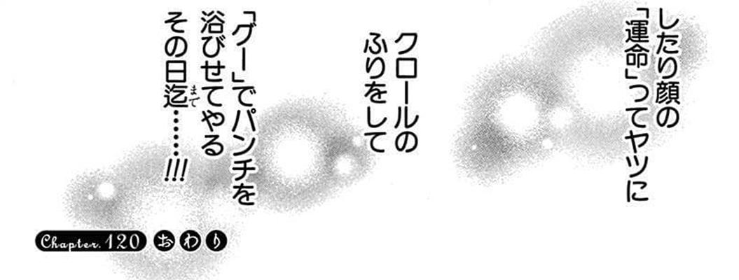 c0022635_19430952.jpg