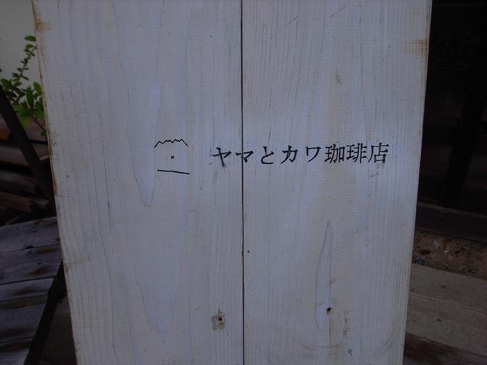 e0031346_1830529.jpg