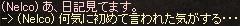 a0201367_136422.jpg