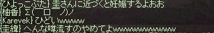 a0314557_00134939.jpg