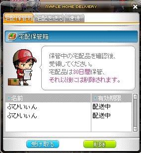 a0047837_189553.jpg